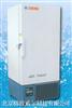 DW-FL531  -40℃超低温冷冻储存箱DW-FL531  -40℃超低温冷冻储存箱
