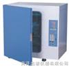 BPN-9080二氧化碳培养箱