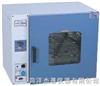 GRX-9023--热空气消毒箱