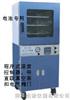 BPZ-6033LC--真空干燥箱