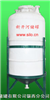 水箱 塑料容器 储液罐