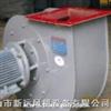 WDF、WQE型WDF、WQE型耐高温风机