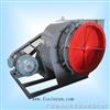 Y5-47型Y5-47型锅炉引风机