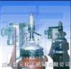 CJ新元不锈钢反应釜