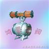 Q647Q647气动固定式球阀