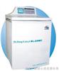 高速冷冻离心机GL-21MC   高速冷冻离心机GL-21MC