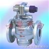 YG43HYG43H高灵敏度蒸汽减压阀