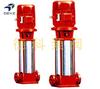 XBD-GDL型立式多级管道式消防泵
