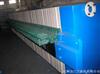 B870板框压滤机