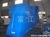 自动贮泥斗压滤机