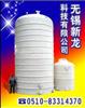 1-50M3无焊缝旋塑塑料储罐 贮罐 储槽 储存罐