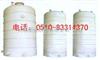 1-50立方米塑料储罐 pe储罐