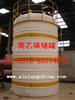 50立方米无锡新龙专业制造聚乙烯储罐
