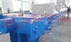 1250XMY100-300/1250-U厢式压滤机,过滤机
