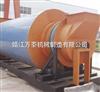 脱硫石膏(石粉)烘干机|干燥机,WTDDS