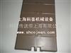 820-K325 塑料链板820-K325 塑料链板