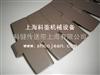塑钢链板 P13S价格塑钢链板 P13S价格