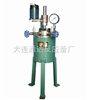 0.25—0.5L实验室高压反应釜0.25—0.5L实验室高压反应釜