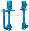 YWJ型YWJ型自动搅匀式液下排污泵