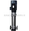 QDLFQDLF立式多级不锈钢离心泵