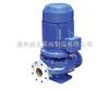 IHGB型IHGB型立式不锈钢防爆管道离心泵