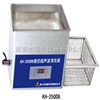 KH-250DB西安超声波清洗器.超声波清洗器参数 高压反应釜.旋转蒸发器