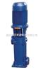 LG型LG型立式分段式多级离心泵