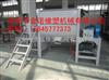 PVC低速混料机|PVC低速拌料机|PVC低速混合机|PVC低速搅拌机