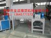 PVC卧式混料机|PVC卧式拌料机|PVC卧式混合机|PVC卧式搅拌机