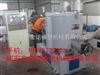TPR拌料机|TPR拌料机厂家|TPR拌料机价格