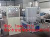 TPE高速拌料机|TPE高速混料机|TPE高速搅拌机|TPE高速混合机
