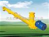 供应GLS管式螺旋输送机
