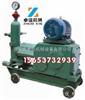HS-6型双液注浆泵