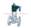 ZCG高温中压电磁阀 合肥高温电磁阀 福州高温电磁阀 江西高温电磁阀