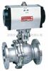 Q641 Q671气动球阀 气动球阀技术参数 气动球阀生产厂家