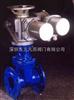 Z941X电动闸阀 广州电动闸阀 深圳电动闸阀 上海电动闸阀