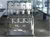 HL-50离心萃取器