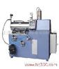 索维提供卧式砂磨机,涂料砂磨机、油漆砂磨机、油墨砂磨机