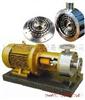 索维专业提供乳化泵,高剪切乳化泵