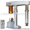索维提供乳化机:涂料乳化机、油墨乳化机、均质乳化机、优质乳化