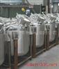 索维提供耐高温反应釜、聚合反应釜、压力容器、拉缸