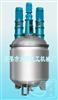 多功能不锈钢反应釜