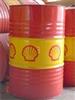 供应壳牌斯特来Sitala D 201.03水溶性金属加工液Shell Sitala D 201.
