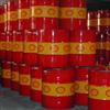 供应壳牌麦利达Metalina B 3650水溶性金属加工液Shell Metalina B 36
