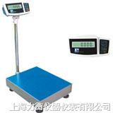 XK3116高精度電子稱, (計重)電子檯秤