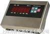 XK3190-A12ES 电子台秤不锈钢称重仪表