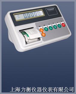 T2200P计重打印仪表