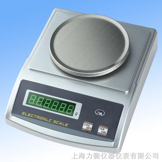 1000g JM10001小稱量電子天平 ,電子秤