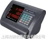 XK3190-15E计数称重仪表,电子秤仪表