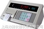 XK3190-A9P汽车衡仪表,打印称重仪表